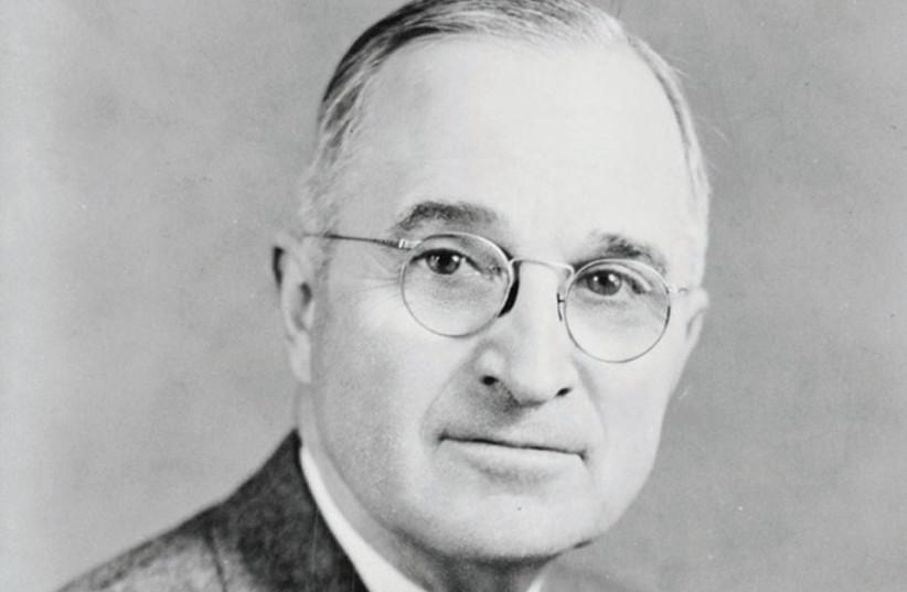 President Harry S. Truman (photo credit: Wikimedia Commons)