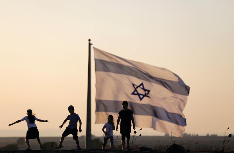 Israeli flag (photo credit: REUTERS)
