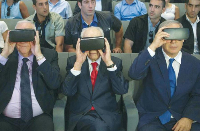 PRESIDENT REUVEN Rivlin (left) and former president Shimon Peres look to the future in July 2016.  (photo credit: REUTERS)