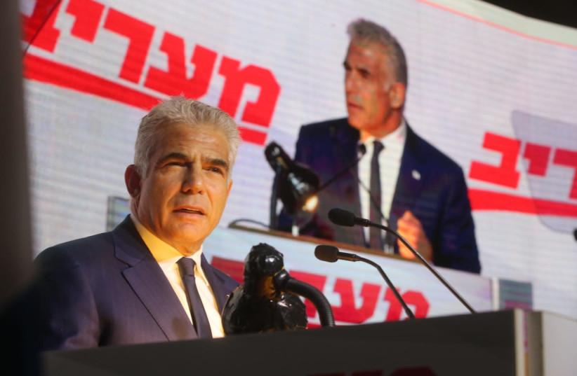 Yesh Atid Chairman Yair Lapid at the Maariv Leaders Conference (photo credit: MARC ISRAEL SELLEM)