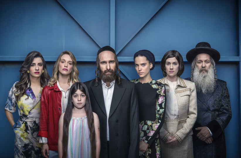 THE NEW series 'Autonomies,' which began airing in Israel last month (photo credit: OHAD ROMANO/HOT)