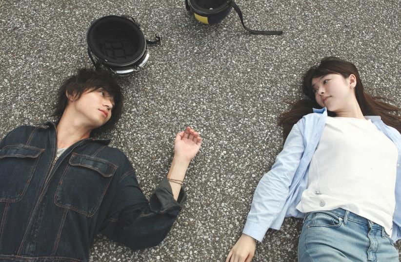 A scene from Asako I and 2 (photo credit: Courtesy)