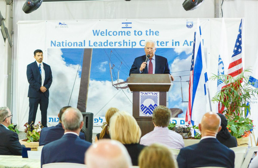 US envoy to Israel David Friedman speaking at an event of The Judea and Samaria Chamber of Commerce and Industry in the West Bank settlement of Ariel (photo credit: THE JUDEA AND SAMARIA CHAMBER OF COMMERCE AND INDUSTRY)