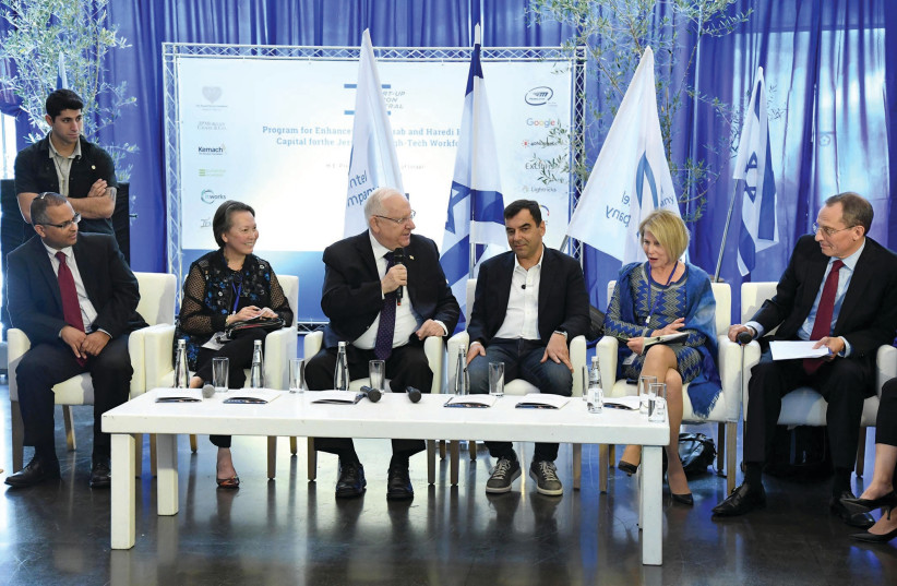 President Reuven Rivlin attends the launch of Excellenteam in Jerusalem (photo credit: MARK NEYMAN/GPO)