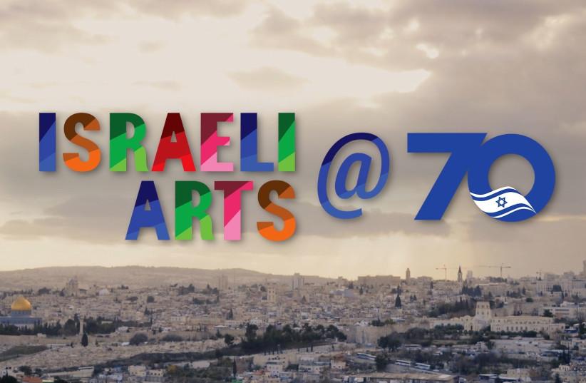 Israeli Arts @ 70 (photo credit: CUNY TV)