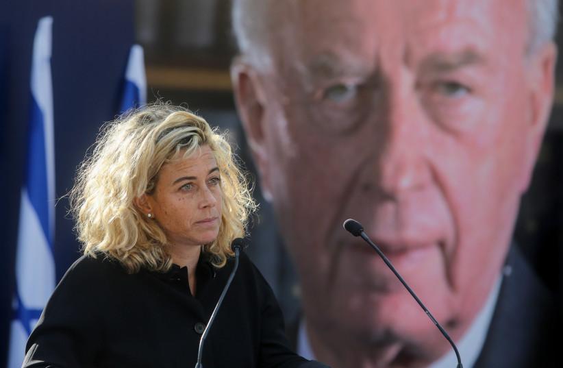 Noa Rotman, granddaughter of slain prime minister Yitzhak Rabin speaking at the memorial service October 21 2018  (photo credit: MARC ISRAEL SELLEM)