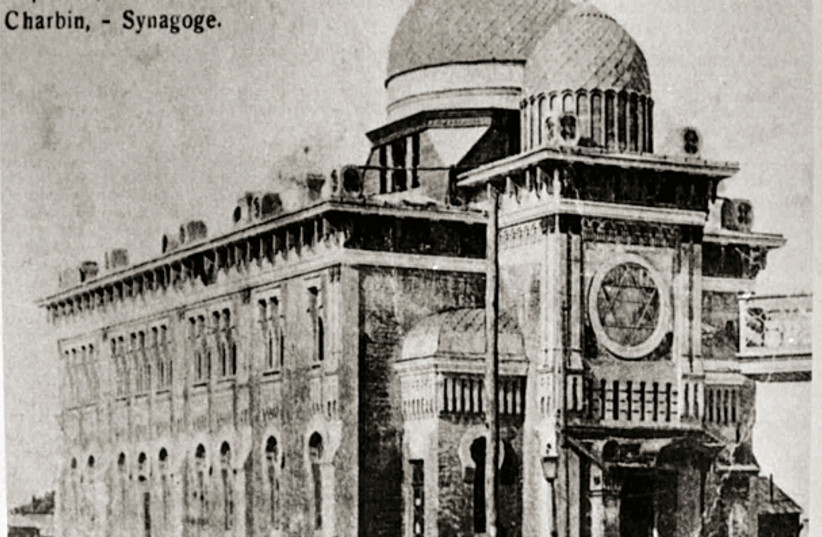 THE MAIN synagogue in Harbin, a refuge for many Jews who fled the Former Soviet Union (photo credit: CHINESE EMBASSY)