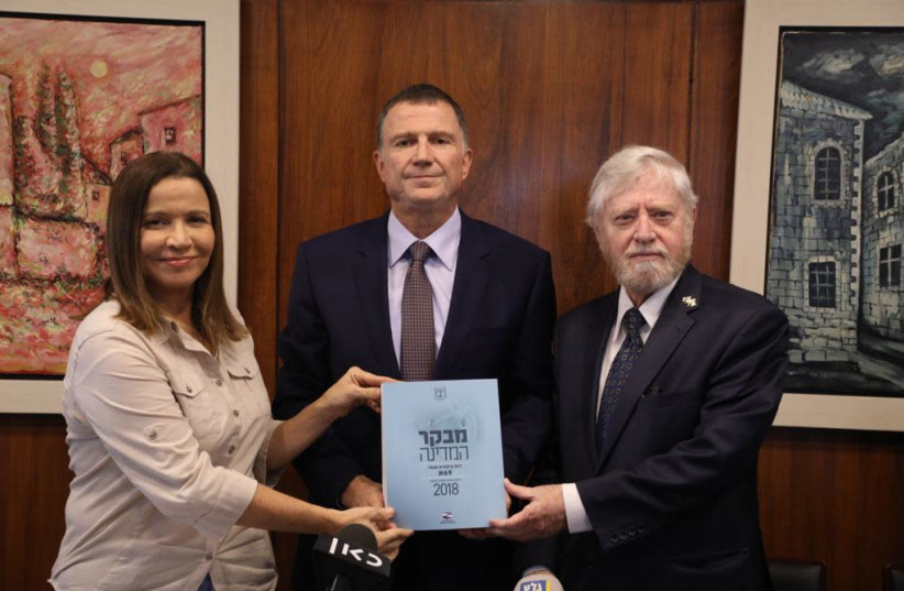 State Comptroller Joseph Shapira (right) released his annual report, Monday (photo credit: ISAAC HARARI / KNESSET SPOKESPERSON'S OFFICE)