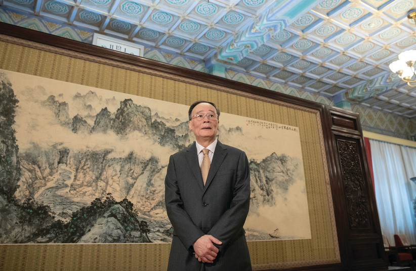 CHINESE VICE President Wang Qishan at the Zhongnanhai Leadership Compound in Beijing, earlier this year (photo credit: REUTERS)