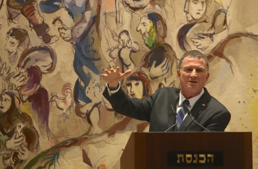 Knesset Speaker Yuli Edelstein speaking at the Knesset, October 23, 2018 (photo credit: MARC ISRAEL SELLEM/THE JERUSALEM POST)