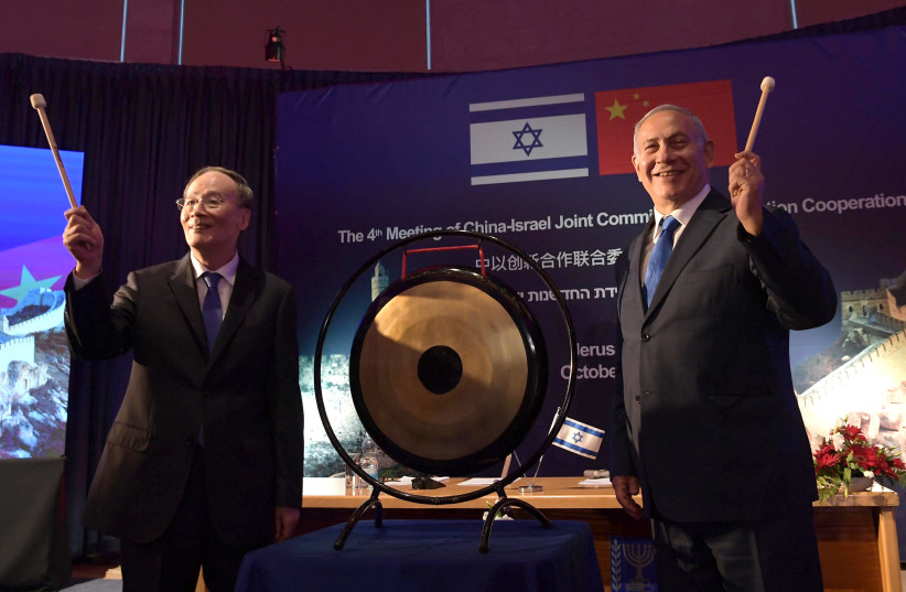 Netanyahu pushes for free trade with China in 2019