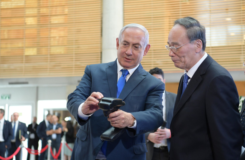 Prime Minister Benjamin Netanyahu and Chinese VP Wang Qishan attend the Committee on Innovation in Israel-China Foreign Ministry (photo credit: GPO/KOBI GIDEON)