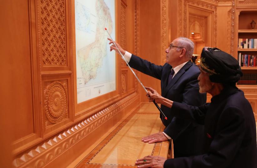 Prime Minster Benjamin Netanyahu and Sultan Sayyid Qaboos bin Said Al Said of Oman.  (photo credit: Courtesy)