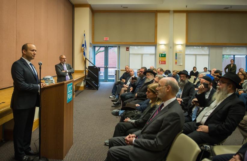 Minister Bennett addresses Pittsburgh Jewish community leaders at a memorial vigil on Sunday, October 28, 2018. (photo credit: ALEXI ROSENFELD)