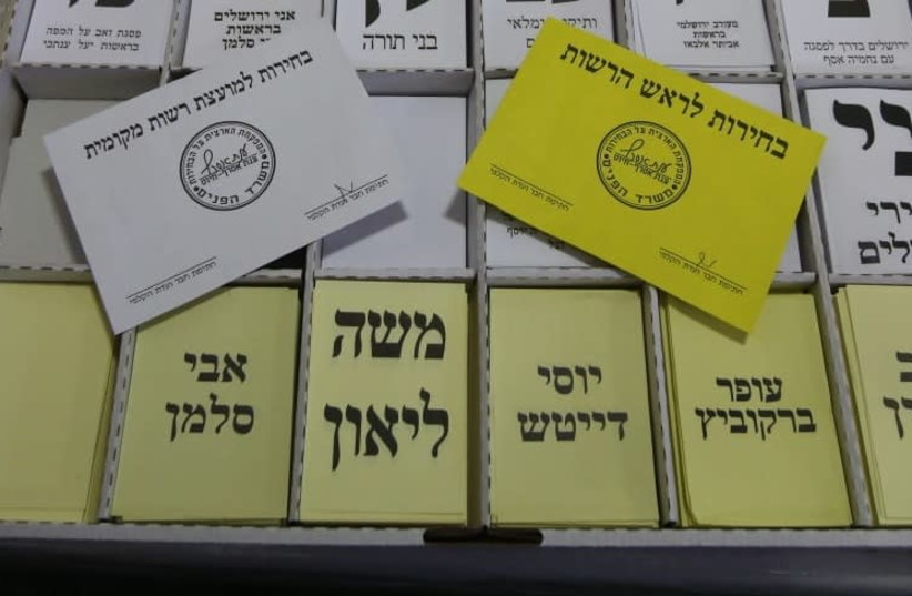 A voting station in the Jerusalem municipal elections on October 30, 2018 (photo credit: MARC ISRAEL SELLEM/THE JERUSALEM POST)