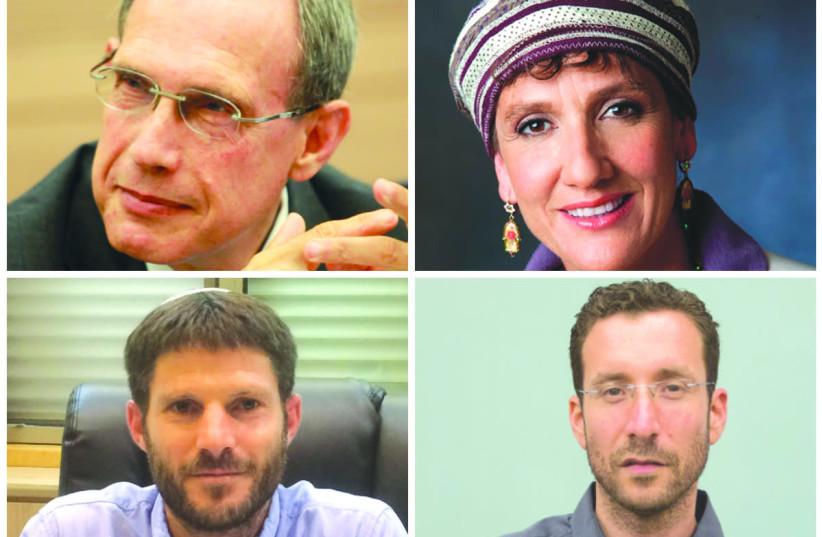 (Clockwise from top left): Nachman Shai, Shuli Moalem-Refaeli, Itzik Shmuli and Bezalel Smotrich  (photo credit: Courtesy)
