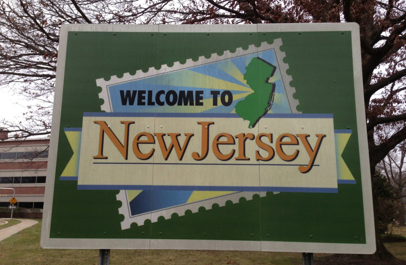 A 'Welcome to New Jersey' sign (photo credit: FAMARTIN/WIKIMEDIA COMMONS)