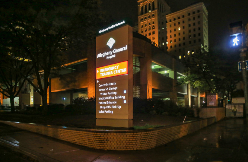 Entrance to the Emergency Trauma Center at Allegheny General Hospital, where authorities say Saturday's Tree of Life synagogue shooting suspect Robert Bowers is hospitalized, is pictured in Pittsburgh, Pennsylvania (photo credit: JOHN ALTDORFER/REUTERS)