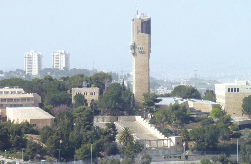 The landmark Hebrew University water tower (photo credit: Wikimedia Commons)