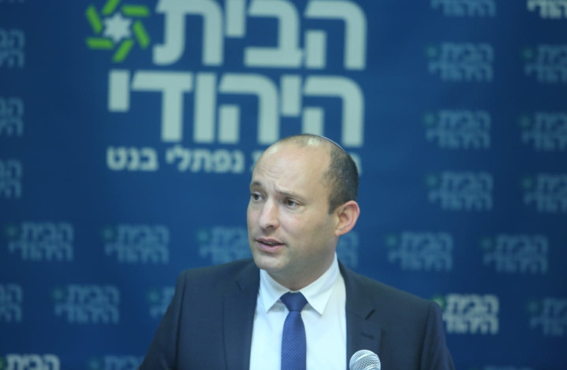 Education Minister, Naftali Bennett at the Knesset on Monday, November, 5 2018 (photo credit: MARC ISRAEL SELLEM)