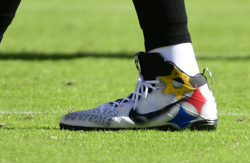A detailed view of Pittsburgh Steelers quarterback Ben Roethlisberger's cleats during the first quarter against the Baltimore Ravens at M&T Bank Stadium, November 2018 (photo credit: TOMMY GILLIGAN-USA TODAY SPORTS)