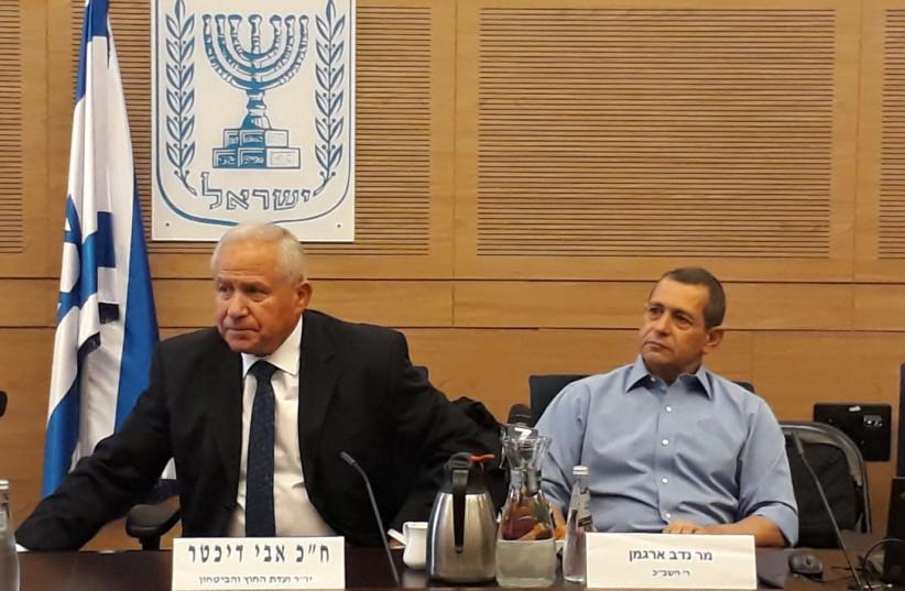 Shin Bet head Nadav Argaman and MK Avi Dichter, October 6, 2018 (photo credit: ARIK BENDER/MAARIV)