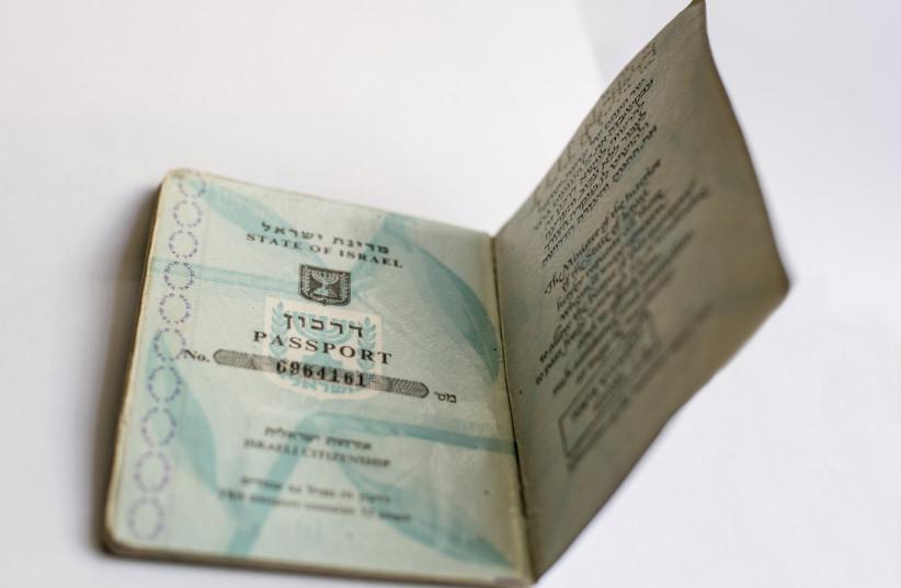 An Israeli passport (photo credit: KOBI RICHTER/TPS)