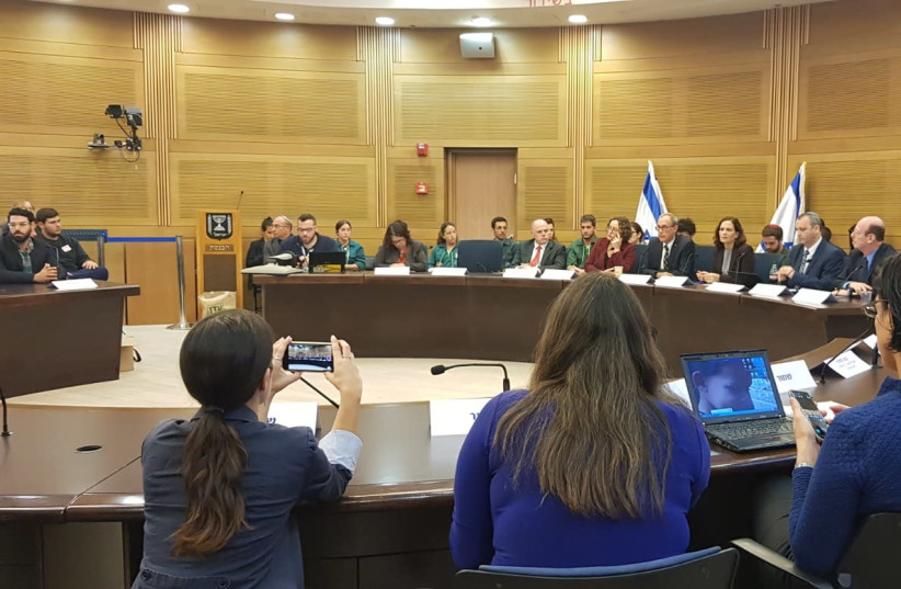 Coalition and opposition MKs debate equality for the progressive Jewish movements in Israel on Wednesday (photo credit: MASORTI MOVEMENT IN ISRAEL)