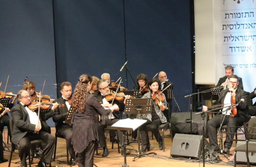 The Israeli Andalusian Orchestra Ashdod (photo credit: RAFI DELOYA)