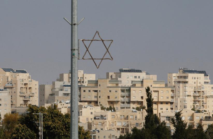 Jewish star (photo credit: BAZ RATNER/REUTERS)