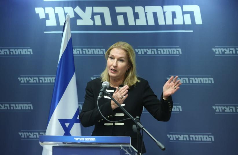 Tzipi Livni addresses a faction meeting, November 12th, 2018 (photo credit: MARC ISRAEL SELLEM/THE JERUSALEM POST)