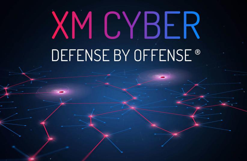 XM Cyber logo (photo credit: XM CYBER)