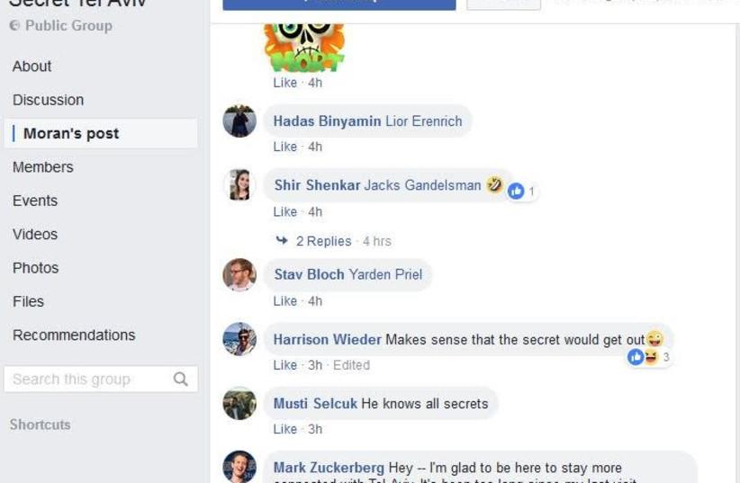 Mark Zuckerburg's comments on the Secret Tel Aviv Facebook group (photo credit: FACEBOOK SCREENSHOT)