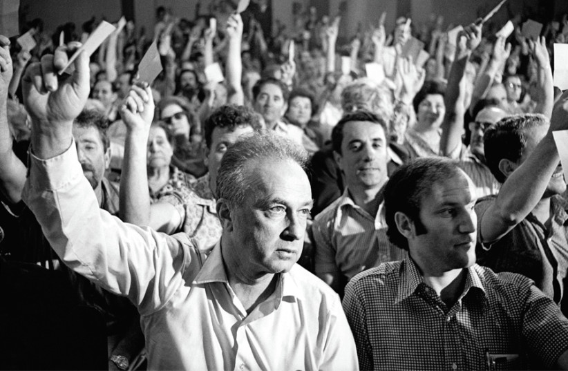THEN-LABOR Party leader Yitzhak Rabin voting in his party's leadership elections in the 1970s. (photo credit: DAVID RUBINGER)