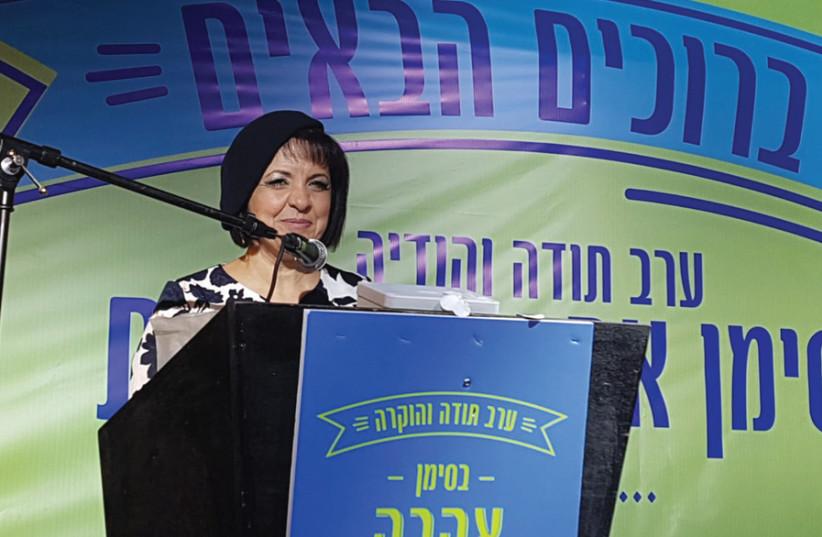 NEW MAYOR Aliza Bloch at her victory rally. (photo credit: FASSY KRAUS DIGITAL)
