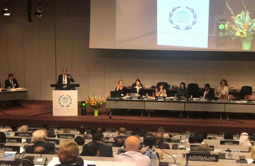 ZIONIST UNION MK Nachman Shai addressing the Inter-Parliamentary Union in October 2018 (photo credit: KNESSET SPOKESMAN'S OFFICE)
