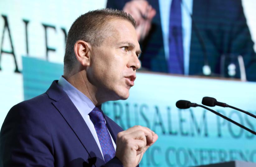 Minister of Public Security and Strategic Affairs Gilad Erdan (photo credit: SIVAN FARAG)