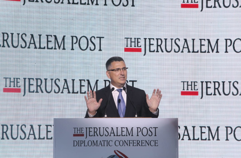 Former minister and member of the Security Cabinet Gideon Sa'ar (photo credit: MARC ISRAEL SELLEM)
