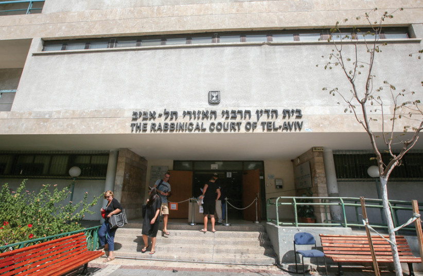 THE RABBINICAL court of Tel Aviv. It has been said that rabbinical courts allow men to hold back consent to divorce their wives in order to extort the women into agreeing to unfair overall terms. (photo credit: MARC ISRAEL SELLEM)