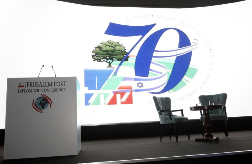 KKL logo on the stage for the Jerusalem Post's Diplomatic Conference (photo credit: SIVAN FARAG)