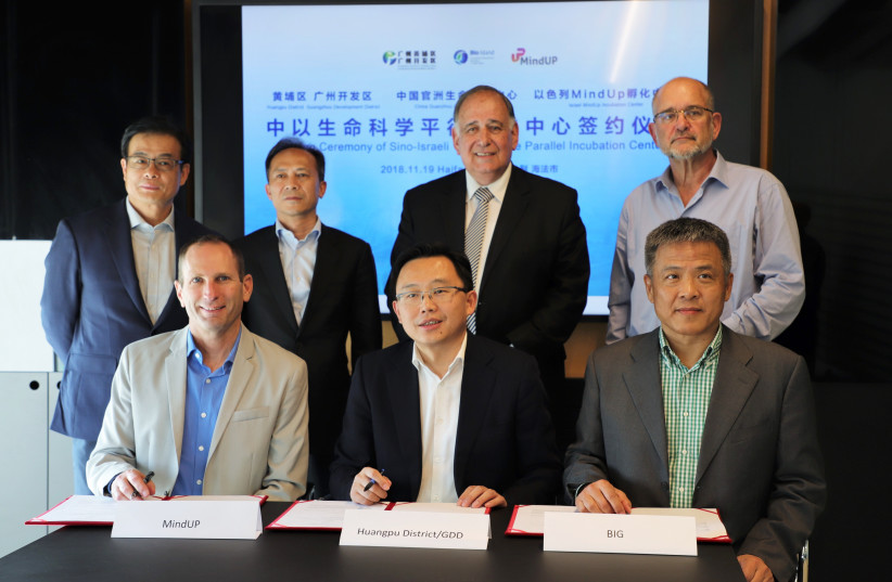Representatives from the Israel-Guangzhou Investment Group, Guangzhou Life-Sciences Incubator, Huangpu District and the Haifa municipality sign a collaboration agreement, November 21, 2018 (photo credit: AVRAHAM ELIEZER FOURKASH)