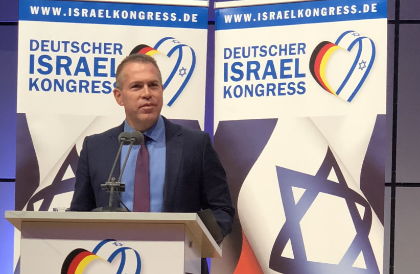 Strategic Affairs Minister Gilad Erdan blasts Iran and BDS while in Germany in November 25, 2018 (photo credit: MINISTRY OF STRATEGIC AFFAIRS)
