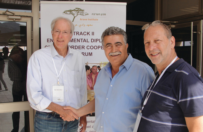 MK Amir Peretz (Zionist Union) with former US ambassador Dennis Ross (left) and David Lehrer, executive director of the Arava Institutewith former US ambassador Dennis Ross (left) and David Lehrer, executive director of the Arava Institute at the Arava Institute's Track II forum in 2017 (photo credit: Courtesy)