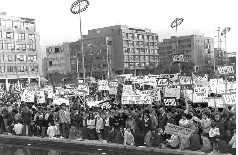 THE ISRAELI public demands the release of Soviet Jews (photo credit: MOSHE MILNER)