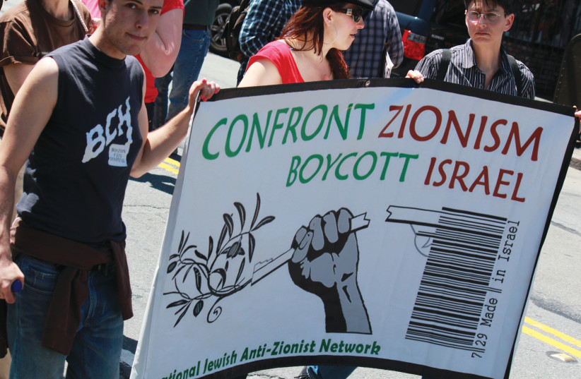 'ON CAMPUSES worldwide, we find groups dedicated to demonizing and isolating Israel. Often devoid of historic truths, students – including some Jewish ones – readily identify with the Palestinian narrative' (photo credit: FLICKR)