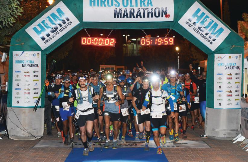 Israeli runners will take part in the HUM – Hirus Ultra Marathon Jerusalem 2018 next week in the capital (photo credit: ALMOG DVIR/COURTESY)