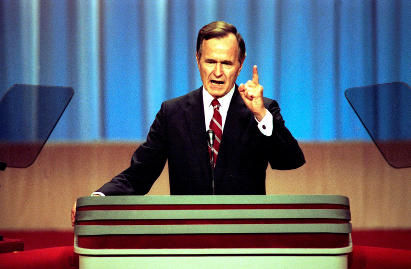 Vice President George H.W. Bush gives his acceptance speech at the Republican National Convention in New Orleans, Louisiana in this August 18, 1988 handout photo obtained by Reuters November 30, 2012 (photo credit: GEORGE BUSH PRESIDENTIAL LIBRARY AND MUSEUM/HANDOUT VIA REUTERS)