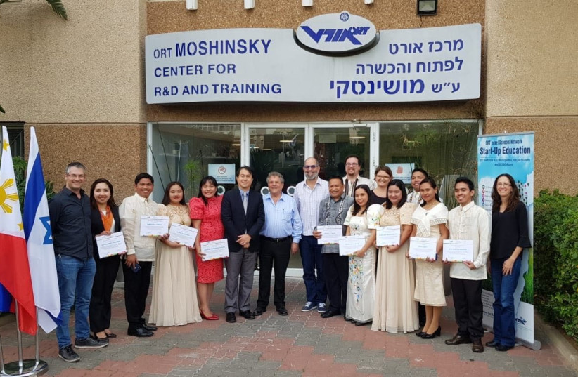 The ORT Moshinsky Center For R&D And Training (photo credit: Courtesy)