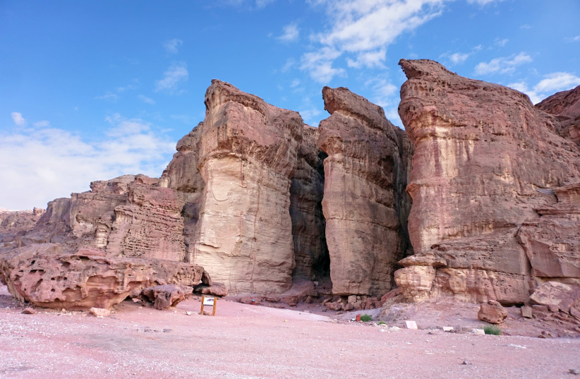 Solomon's Pillars in Timna Park (photo credit: TIIA MONTO/WIKIMEDIA COMMONS)