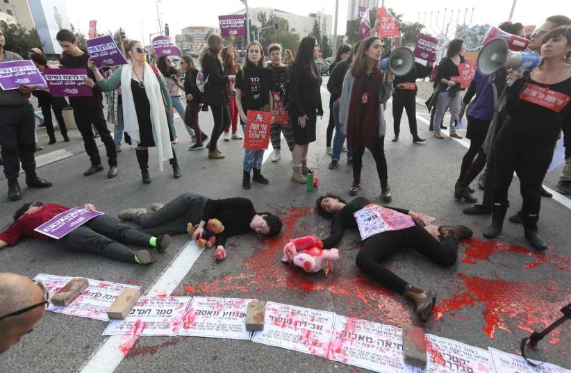 Protest against violence against women in Jerusalem (photo credit: MARC ISRAEL SELLEM)